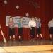 img_0476-sp-i-przedszkole-karwina-frysztat_i