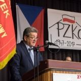 zjPZKO2017-1121_i