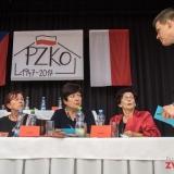 zjPZKO2017-1256_i