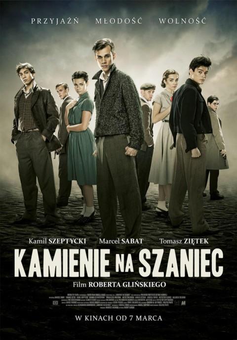 Конг: Остров черепа 19 марта | Кино | Афиша Иркутска на IRK.ru