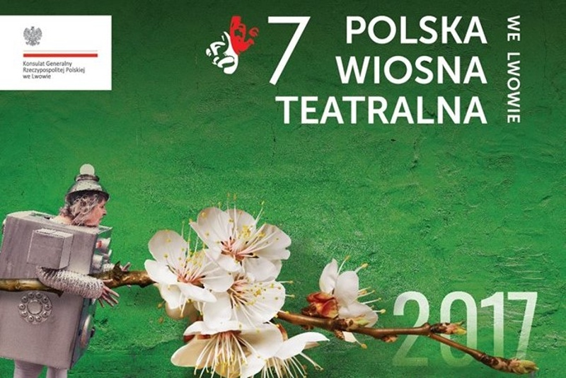 Teatr z Wędryni gra dziś we Lwowie