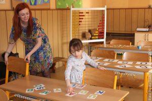 Jak wyglądać będą zapisy do pierwszych klas szkół podstawowych?
