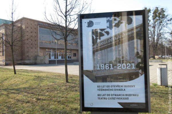 29 kwietnia przypada 60. rocznica otwarcia budynku Teatru Cieszyńskiego