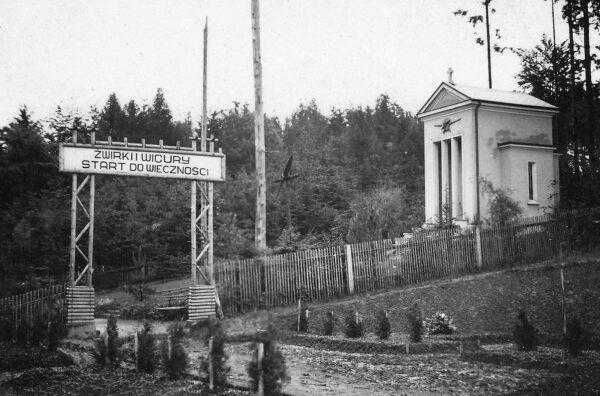 Żwirkowisko. Historia miejsca pamięci. Od katastrofy do wizyty prezydenta Mościckiego